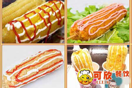 脆皮玉米技術實訓 脆皮玉米制作技術 脆皮玉米制作過程